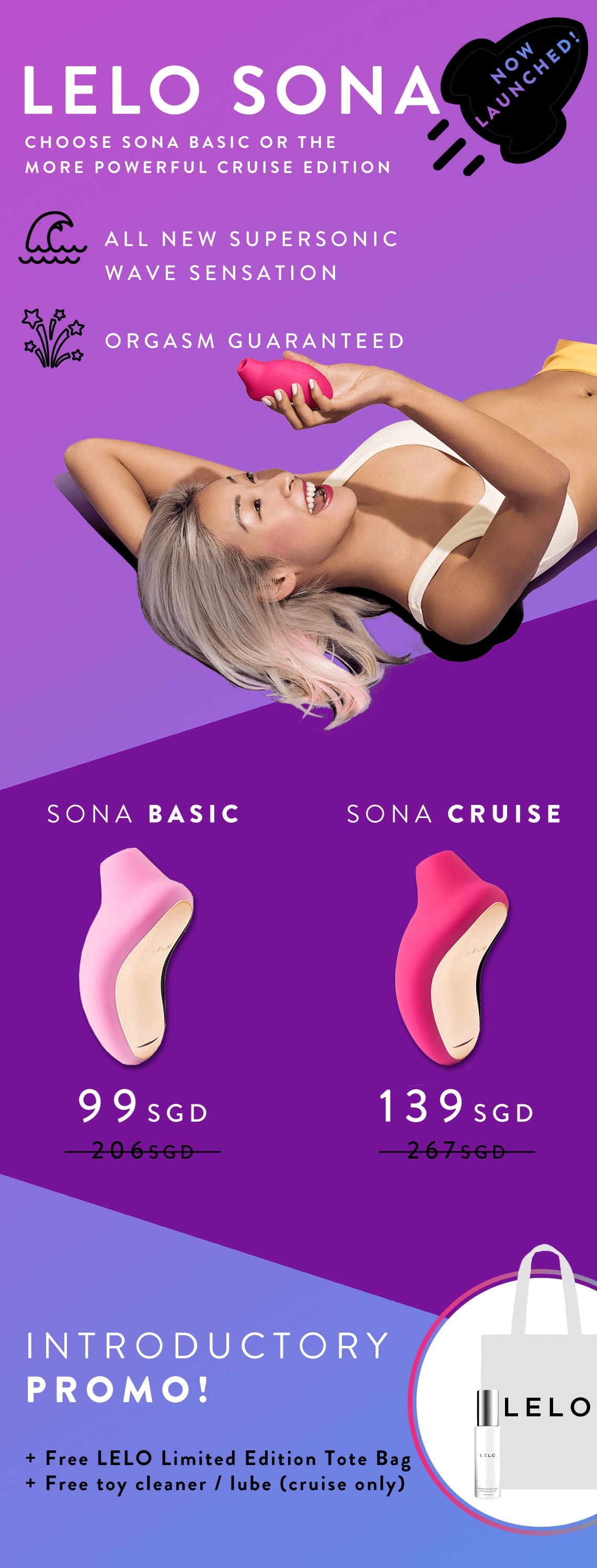 LELO SONA Promotion Package