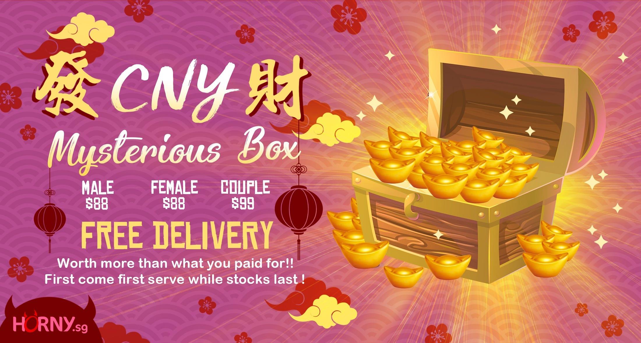CNY box